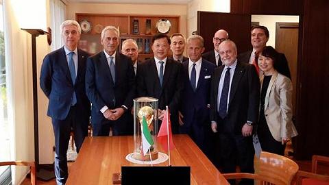 開啟全方位合作,中央廣播電視總臺與意大利足協簽署備忘錄