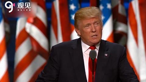 穆勒調查報告結論公布:特朗普競選團隊無通俄行為