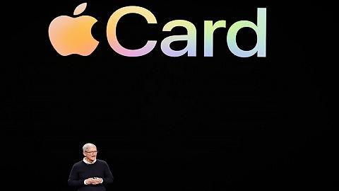 ?#36824;?#26377;信用卡啦!与高盛合作推出Apple Card