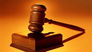 最高法:人民法院应当对台商依法慎用限制出?#36710;?#25514;施