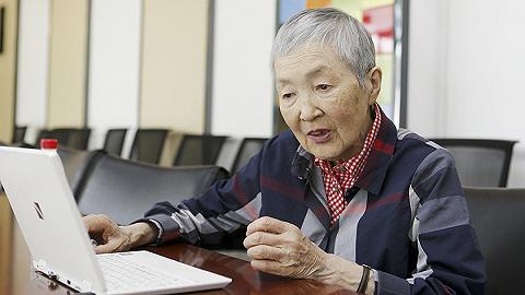 【天下奇闻】日本83岁女程序员有哪些好习惯?俄议员建议调查美干涉俄选举