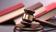 """最高法知识产权法庭敲响""""第一?#22330;保?#24403;庭宣判发明专利侵权纠纷?#32420;?#26696;"""