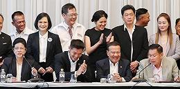 泰国为泰党宣布组建七党联盟议席过半,对?#21482;?#24212;:别急,我们还在争取