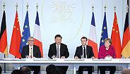 习近平和法国总统共同出席中法全球治理论坛闭幕式