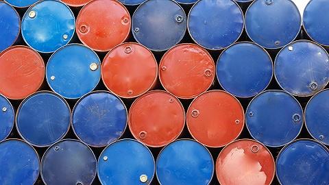 发改委:国内成品油价格因增值税税率调整相应下调