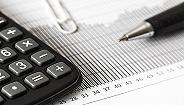 《2018上海税收营商环境白皮书》发布,网上申报率超过99%