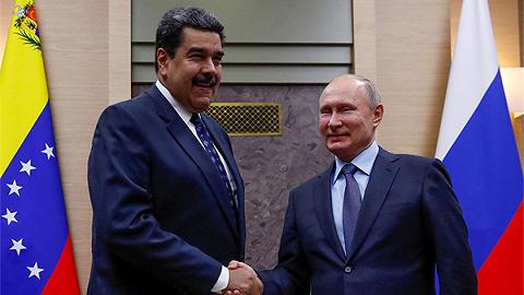 俄外交部:俄罗斯与委内瑞拉两国合作前景广阔