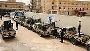 【天下头条】非农就业数据提振美股 利比亚国民军进攻首都的黎波里