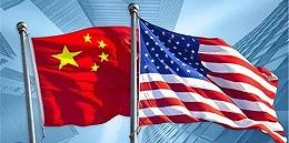 美国前贸易代表谈中美磋商:为达成协议,双方都需让步