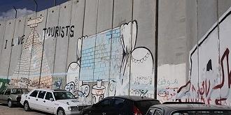 """【边界观察】多色身份证与巴勒斯坦人的""""另一种生活"""""""