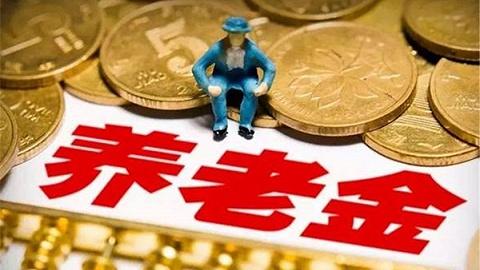 偏爱中小市值股,养老金花了4.6亿买入宋城演艺