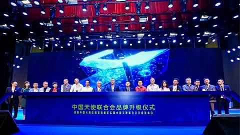 首届中国大湾区创投高峰论?#24120;?#30828;科技和新消费是投资热点,仍看好区块链
