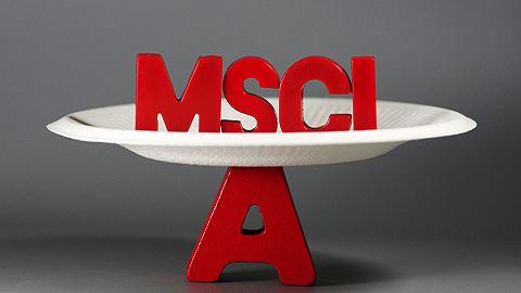 """拆解MSCI推迟两中国指数转换的""""阳谋"""",A股不受影响外资该来总会来"""