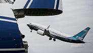 美国最大航空公司延长波音737MAX系列飞机停飞期限