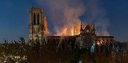 ?#35009;?#22253;就巴黎圣母院大火发声:愿文物都能?#29420;?#28798;难,代代传承