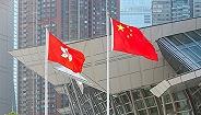 """林郑月娥已就禁止""""香港民族?#22330;?#36816;作等情况向中央政府提交报告"""
