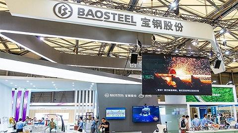宝钢股份计划三年内布局海外钢铁基地