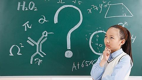 洋葱数学完成3亿元融资,将拓展全学科在线教育内容