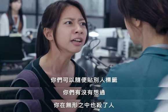 国产乱伦视讯_【思想界】北大学子涉嫌弑母案:为什么这次我们对嫌犯