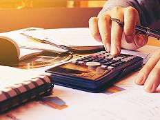 财政部:1-4月累计,国内增值税26377亿元