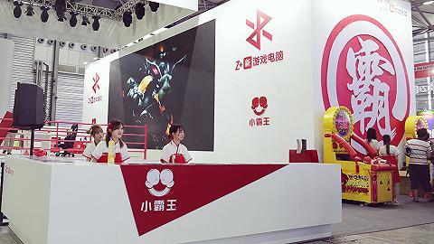 【独家】小霸王游戏机团队解散,又一国产游戏?#24067;?#21069;途未卜