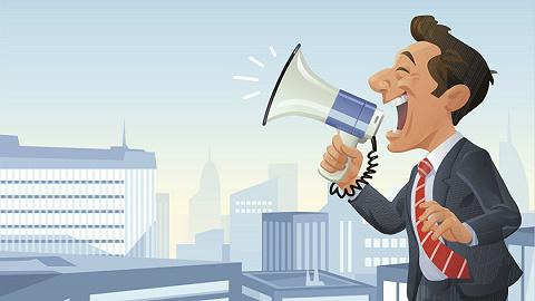 你会区分老板和企业家吗?