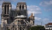 【天下奇闻】巴黎圣母院重建蓝图惊现空中泳池 特朗普自称比大选对手年轻聪明又好看