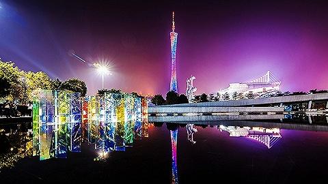 广州推新型产业用地, 工业地产也有投资机会