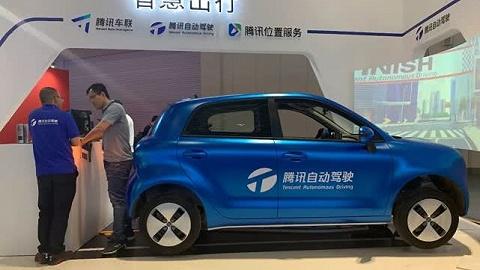 腾讯的汽车生意,车联网自动驾驶5G全面开战