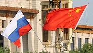 中俄元首簽署《中華人民共和國和俄羅斯聯邦關于加強當代全球戰略穩定的聯合聲明》
