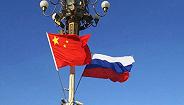 中華人民共和國和俄羅斯聯邦關于加強當代全球戰略穩定的聯合聲明(全文)