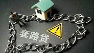 """一""""套?#21453;?#24694;势力犯罪集团在沪受审,涉案人数众多案情复杂"""