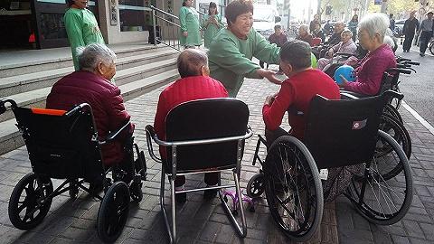 【财经一本道在线高清无视码v视频日本】北京养老金人均上调220元/月,抵达4157元