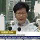 香港特区行政长官林郑月娥发布,特区政府决议暂缓修订《遁犯条例》义务