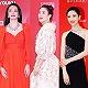 第22届上海国际电影节揭幕,金爵盛典红毯群星闪耀