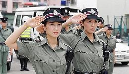 【思念界】警校招生对女性限额:是鄙视照旧维护?