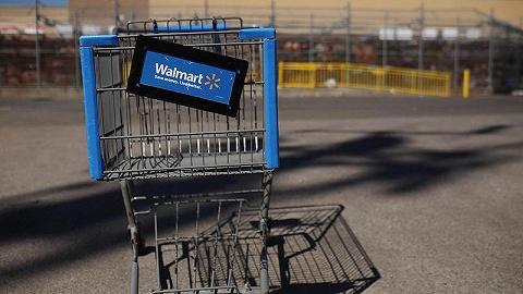沃尔玛闭闭山东最大店面,零售业进化论再升级