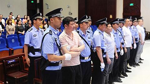 长沙黑年老文烈宏案二审保持原判,涉案资产高达12亿余元
