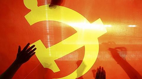 主题教育音频课 中国共产党人的初心和使命是什么?