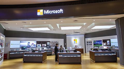 戴尔惠普微软英特尔联?#25103;?#22768;:加税会伤害消费者和整个行业