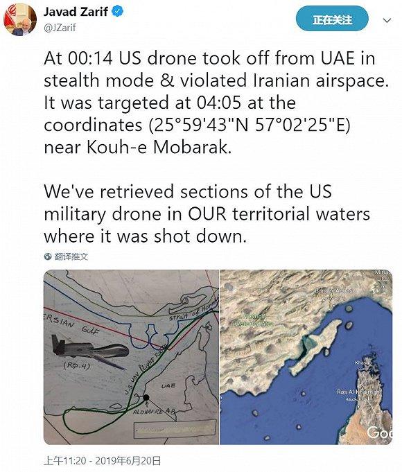 伊朗外长扎里夫在Twitter上放出美国无人机被拦截的坐标