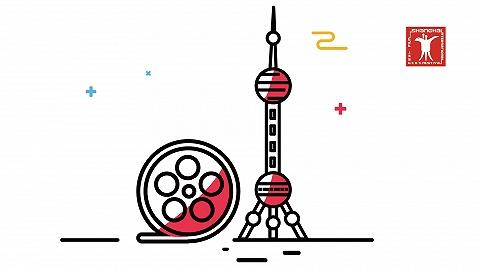 數據 | 上海國際電影節報名影片26年翻22倍,4部中國影片獲獎