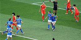0-2不敌意大利,中国女足首度无缘世界杯八强