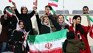 伊朗批准对中国游客实行免签入?#24120;?#20197;求增加收入