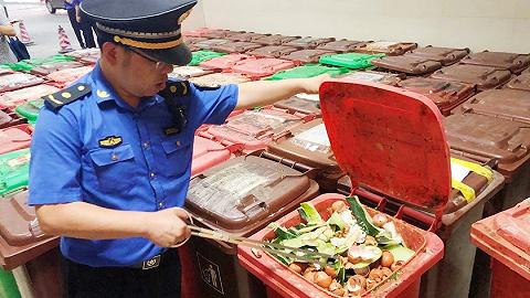 【特寫】直擊上海垃圾分類首日執法,星級酒店被責令整改