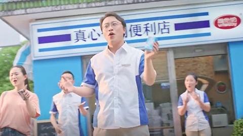 """彩虹合唱团又有了广告业务,团长担任""""维他奶便利店店长"""""""