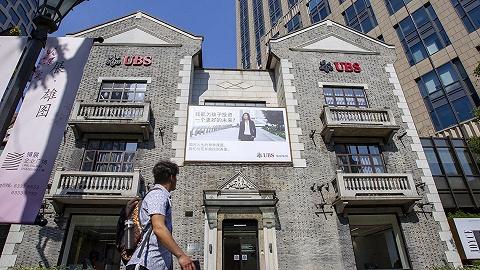 """""""高大上""""职位问津者寥寥?华尔街巨头银行在中国难觅人才"""