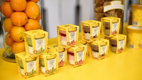 瞄准高端冰淇淋消费,雀巢在中国开卖gelato意式冰淇淋