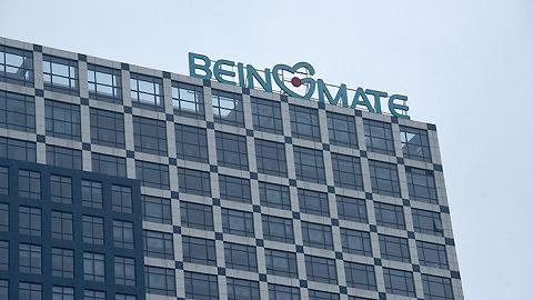 贝因美的坏消息又来了,上半年业绩预计亏损1.1亿到1.5亿元