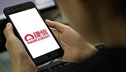 消费金融巨头捷信拟在香港IPO:中国业务不良率9.7%